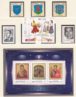 Belarus - 2005 - Sammlung Teil 1 - Postfrisch - Belarus