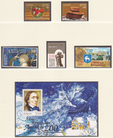Belarus - 2005 - Sammlung Teil 4 - Postfrisch - Belarus