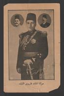 Egypt - Rare - Vintage Original Printing - King Farouk - Cartas