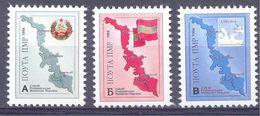 "1995. Transnistria, 5th Anniversary Of Republic, ERROR, ""ПОУТА"" Instead Of  ""ПОЧТА"" 3v, Mint/** - Moldova"