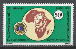 Gabon 1975 Mi# 560** LIONS CLUB CONGRESS - Gabon
