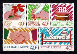 New Zealand 1988 Personal Message - Greetings Set As Block Of 5 MNH - Ongebruikt
