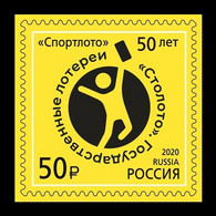 Russia 2020 Mih. 2938 Sportloto Lottery MNH ** - Unused Stamps