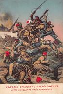 BULGARIA - Balkan War - Bloody Struggle Near Adrianople (today Edirne In Turkey) - Bulgaria