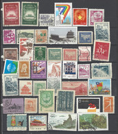 42 TIMBRES CHINE - Sonstige