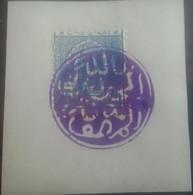 MAROC - Postes Chérifiennes SUPERBE Cachet Circulaire Violet Sur  N° 13 (50m) De Mazagan (El Jadida) - Cote 300€ - Sellos Locales