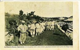 12580  Japon  La Guerre Russo - Japonaise. - UNE PARTIE DES 5.000 COOLIES JAPONAIS FAISANT HALTE PRES DE  PING - YANG - Altri