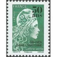 France 2020 - Marianne L'engagée « 50 ANS GRAVÉS DANS L' HISTOIRE » ** - Unused Stamps