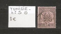 TUNISIE  .  N° 5 . OBLITERE .  SCAN R/V - Usati