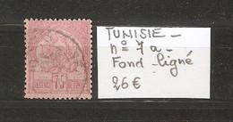 TUNISIE  .  N° 7a  .  FOND LIGNE .   . OBLITERE .  SCAN R/V - Usati