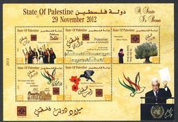 Palestine 259, Palestinian Authority, 2013, STATE OF PALESTINE Block 39 (5 Stamp-Souvenir Sheet ). MNH. - Palestine