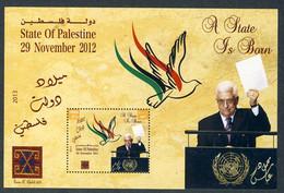 Palestine 261, Palestinian Authority, 2013, STATE OF PALESTINE,   Block 40 (1 Stamp-Souvenir Sheet ). MNH. - Palestine