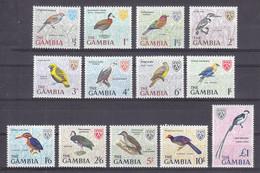 Gambia 1966 Birds MNH - Non Classificati