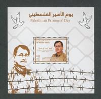 Palestine 271, Palestinian Authority, 2014,  PRISONERS' DAY, Souvenir Sheet,  MNH. - Palestine