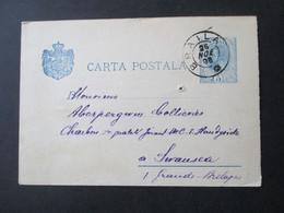 Rumänien 1898 Ganzsache P33 Auslandskarte Stempel Braila Nach Swansea England Gesendet - Covers & Documents