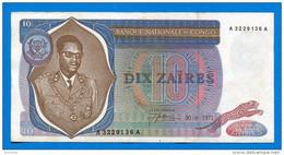 Congo  10  Zaire  Du  30 6 /1971  Faux - República Del Congo (Congo Brazzaville)