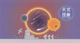 China 2020-15 Astronomical Phenomena Stamps 5v Folder - Neufs
