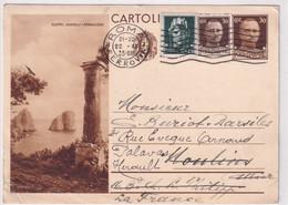 ITALIE - 1935 - CP ENTIER ILLUSTREE (VUE DE CAPRI) De ROMA => MOULINS => PALAVAS - Entiers Postaux