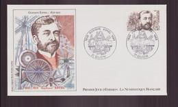 """France, FDC, Enveloppe Du 18 Décembre 1982 à Dijon  """" Gustave Eiffel """" - 1980-1989"""