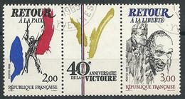 FRANCE - Année 1985 - Y&T N° T2369A Oblitéré TTB - VOIR DESCRIPTION - Oblitérés