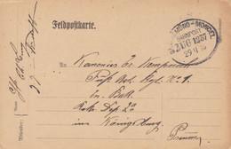 DEUTSCHLAND -  2 FELDPOSTKARTEN 1917. - Ohne Zuordnung