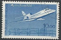 FRANCE - Année 1985 - Y&T N° 2372 Oblitéré TTB - VOIR DESCRIPTION - Oblitérés