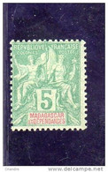 Madagascar:année 1896-99 (papier Teinté.dentelés14x13,5) N°31** - Unused Stamps