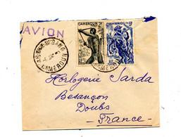 Lettre Cachet ? Sur Guerrier Pour Horlogerie Besançon - Cameroon (1960-...)