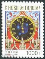 RUSSIE/RUSSIA/RUSSLAND/ROSJA 1996 MI.546** ,ZAG.325,YVERT. - Unused Stamps