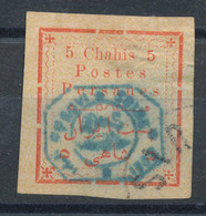 Iran N°188 (o) - Iran