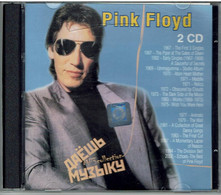 PINK FLOYD - MP3 Collection - 1967/2002 - Edition Russe - Pour Collectionneur - - Non Classificati