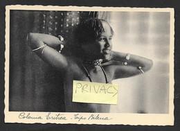 COLONIA ERITREA TIPO BILENA NON VG. N°A684 - Eritrea