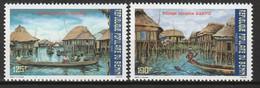 BENIN - N°663/4 ** (1988) - Benin – Dahomey (1960-...)