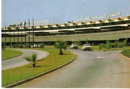 CASABLANCA NOUASSEUR Aeroport Mohammed V - Casablanca