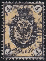 Russland     ,    Michel    .  18x      .     O    .        Gebraucht  .    /   .    Cancelled - Used Stamps