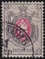 Russland     ,    Michel    .   26x     .     O    .        Gebraucht  .    /   .    Cancelled - Used Stamps