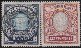Russland     ,    Michel    .    61/62       .     O    .        Gebraucht  .    /   .    Cancelled - Gebraucht