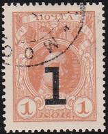 Russland     ,    Michel    .    117        .     O    .        Gebraucht  .    /   .    Cancelled - Usados
