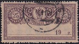Russland     ,    Michel    .    136       .     O    .        Gebraucht  .    /   .    Cancelled - Usados
