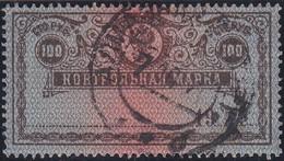 Russland     ,    Michel    .    137       .     O    .        Gebraucht  .    /   .    Cancelled - Usados
