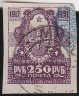 Russland     ,    Michel    .    163       .     O    .        Gebraucht  .    /   .    Cancelled - Gebraucht