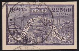 Russland     ,    Michel    .    179 Zx      .     O    .        Gebraucht  .    /   .    Cancelled - Usados