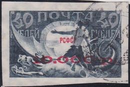 Russland     ,    Michel    .    175b  .     O    .        Gebraucht  .    /   .    Cancelled - Usados