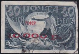 Russland     ,    Michel    .    175b  .     O    .        Gebraucht  .    /   .    Cancelled - Gebraucht