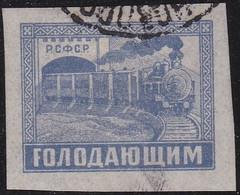 Russland     ,    Michel    .    192   .     O    .        Gebraucht  .    /   .    Cancelled - Usados
