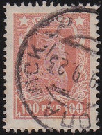 Russland     ,    Michel    .    211C  . 12½  (2 Scans)     .     O    .        Gebraucht  .    /   .    Cancelled - Usados