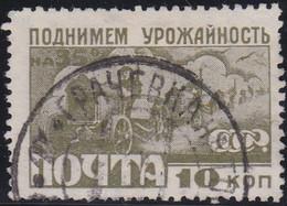 Russland     ,    Michel    .    387 X      .     O    .        Gebraucht  .    /   .    Cancelled - Usados