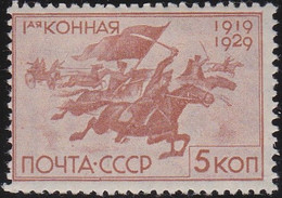 Russland  ,  Michel   .   386 Y    .    *    .     Ungebraucht  Mit Gummi  .    /  .   Mint-hinged - Ungebraucht