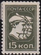 Russland  ,  Michel   .   372     .    *    .     Ungebraucht  Mit Gummi  .    /  .   Mint-hinged - Ungebraucht