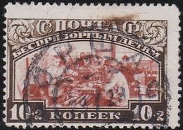 Russland     ,    Michel    .    361     .     O    .        Gebraucht  .    /   .    Cancelled - Gebraucht